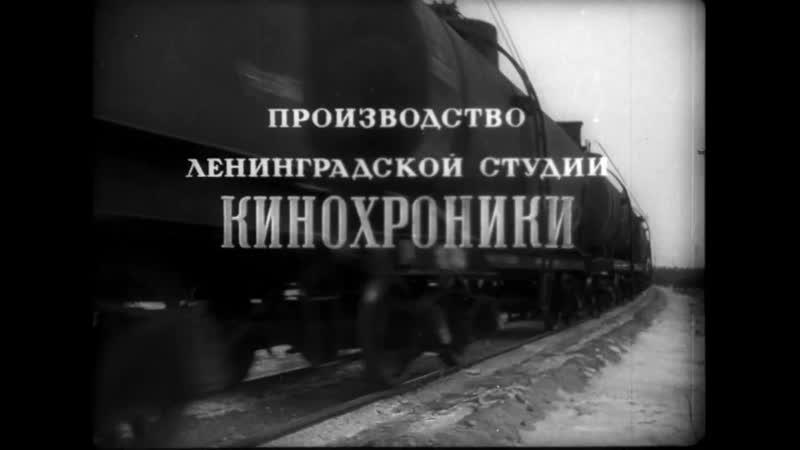 Автокран и художники Палеха реализовал...ю завода (1080p).mp4