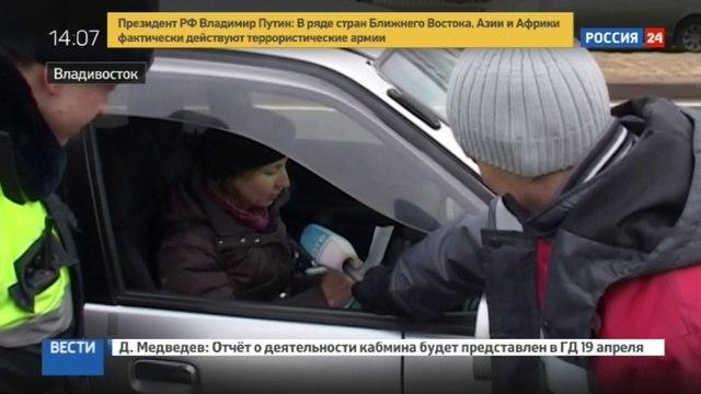 Новости на Россия 24 • Женщина, сбившая студентов, села за руль за 2 дня до ДТП