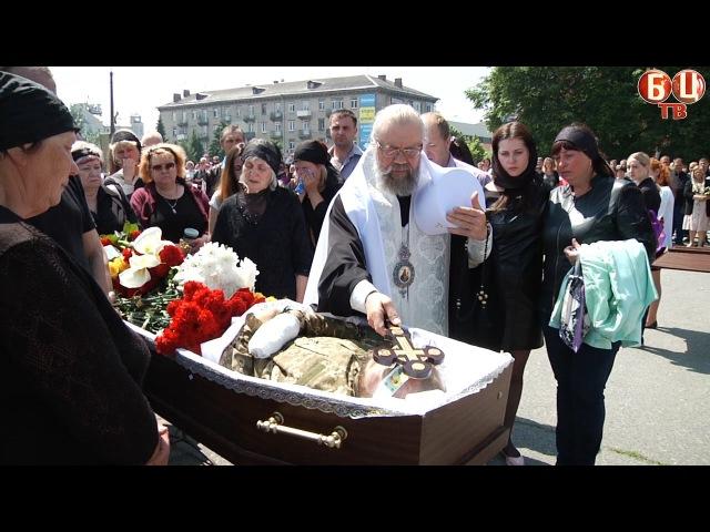 Білоцерківці попрощалися з бійцем командиром кулеметного відділення Шекерою О Г