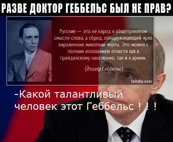 СБУ задержала российского наемника при попытке бегства из Украины - Цензор.НЕТ 1712