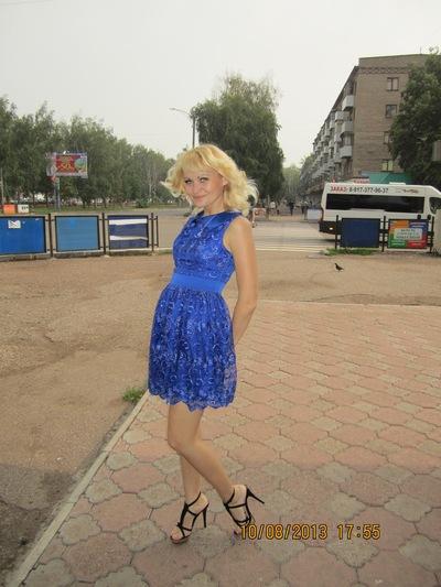 Рита Гималетдинова, 26 июня , Салават, id8848388