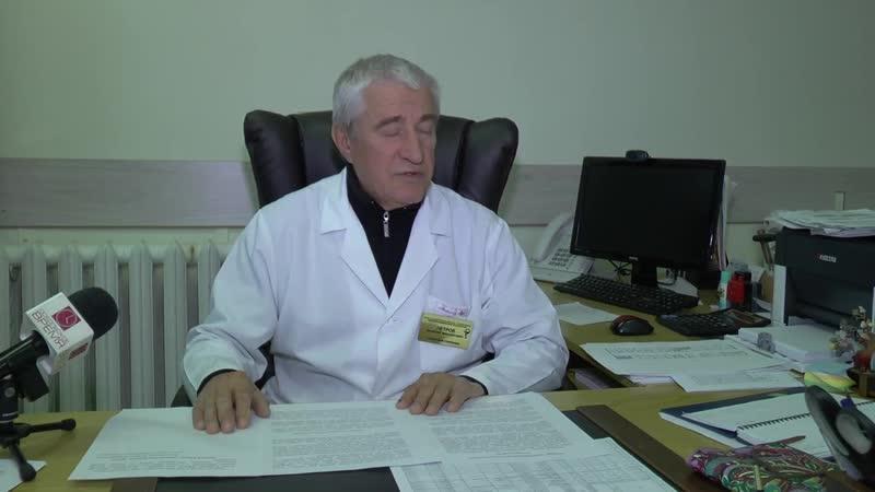 Миф о безопасном курении Отвечает доктор Петров