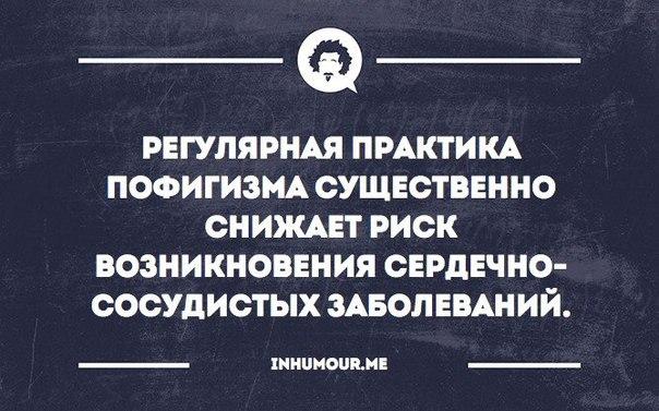 https://pp.vk.me/c543101/v543101426/16b98/6AfDdE9qLy4.jpg