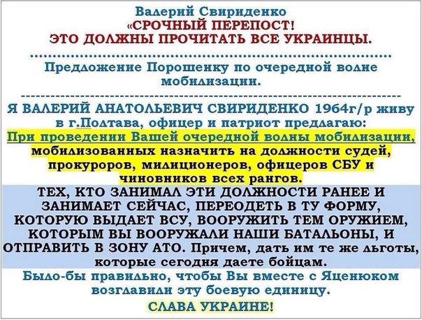 Пожар в Чернобыльской зоне локализован, - ГосЧС - Цензор.НЕТ 713