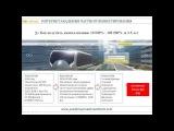 RSW systems Как получить капитализацию от 10'000% до 100'000% за 3   5 лет