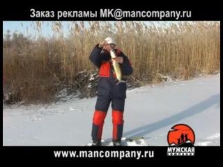Мужская компания: Ловля окуня и щуки на балансир
