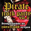Old School vs. New Wave J-Rock Party   26 мая, CLUB RELAX