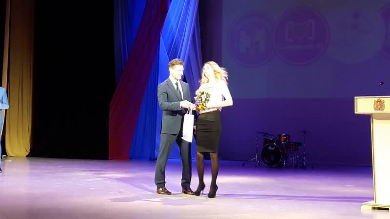 Награждение Добровольческой организации Доброштаб Костерево 2018