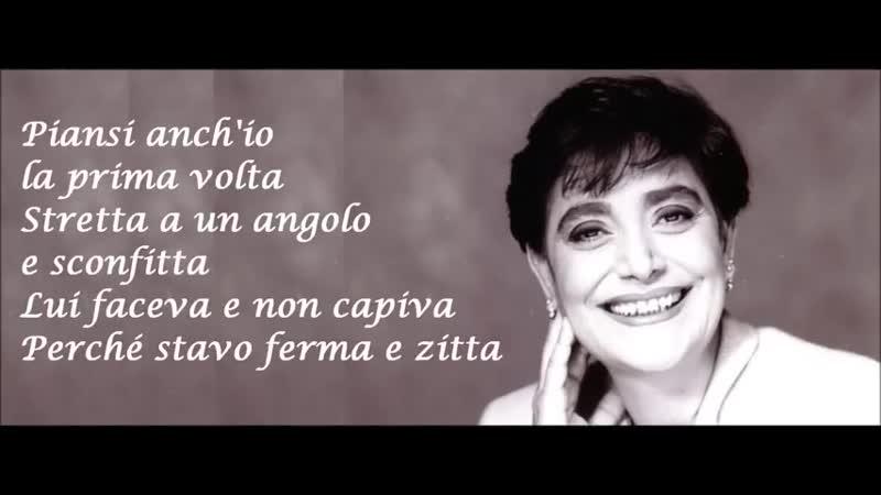 Mia Martini - GLI UOMINI NON CAMBIANO testo