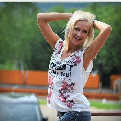 Ольга Тарасова, 20 января 1986, Санкт-Петербург, id139753800