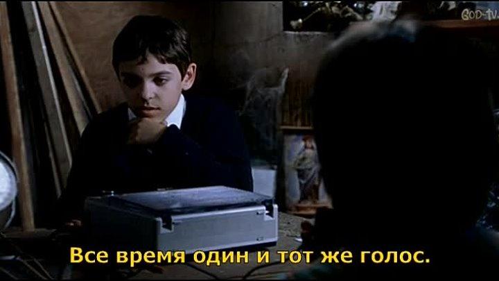 Красный как небо / Rosso come il cielo / Red Like the Sky (2006)