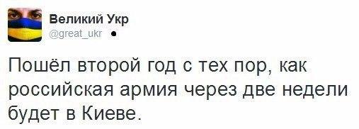"""В районе Луганска террористы изображают отвод техники, в Донецке и Горловке боевики переформировывают свои """"мотострелковые бригады"""",  - ИС - Цензор.НЕТ 4548"""