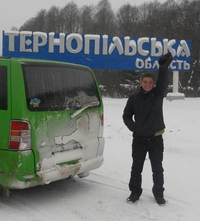 Олег Юркив, id196047306
