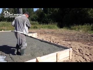 Монтаж фундамента в г.Мышкин. Утеплённая монолитная плита 150 мм с рёбрами жесткости 300х300мм. Свой Терем. 8(4855) 222-744