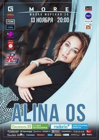 Alina Os * 13 ноября в Море * Cанкт-Петербург