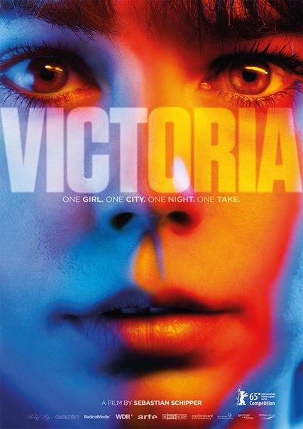 А вот и трейлер дня —инди-лента Victoria, снятая одним дублем
