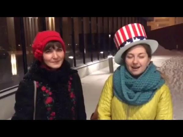 Студентки Института международных связей сходили на вечеринку к консулу США в Екатеринбурге