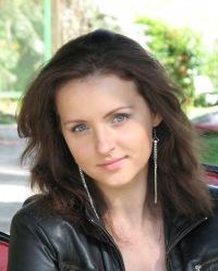 Анна Когут, 8 января 1988, Киев, id7957215