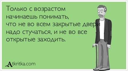 http://cs405922.userapi.com/v405922232/2db3/lLlxH3FrxHA.jpg