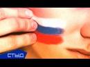 Боги Музыкального Кринжа | СТЫД | feat. Поперечный