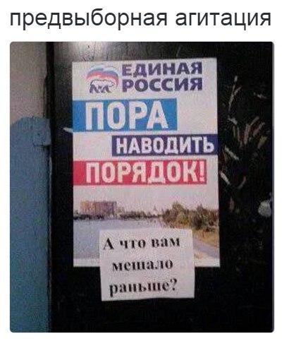https://pp.vk.me/c543107/v543107379/207b1/Wniv1G4mru0.jpg