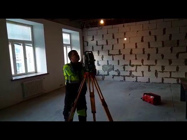 Геодезическая съемка квартиры для дизайн проекта