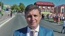22 09 2018 глава города С Выскубов поздравляет устьлабинцев с Днём города