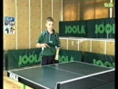 Уроки настольного тенниса. Часть 9