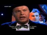 Гоша Куценко&ampДенис Майданов - Звезда по имени солнце