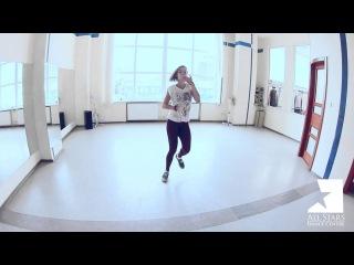 Kelis - Aww Shit (Ft. Smoke)Jazz Funk by Olya Zyabreva. All Stars Choreo Day