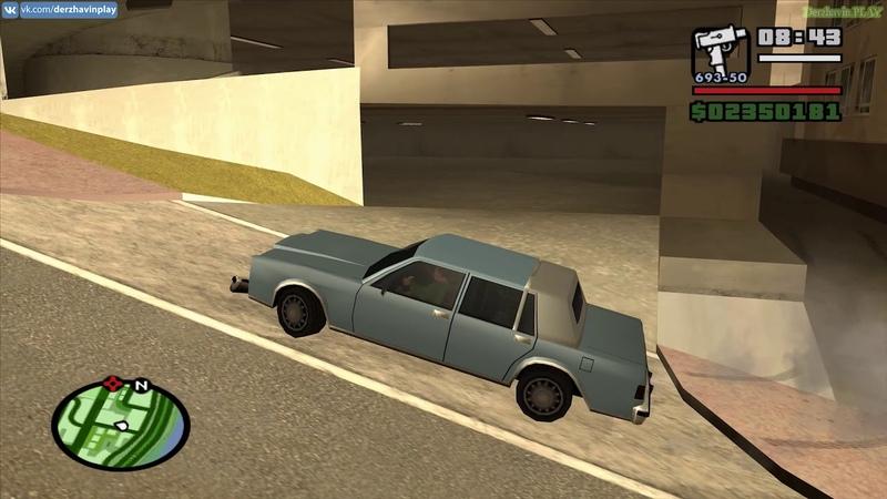 Играем в GTA San Andreas - Где найти быстрый мотоцикл для выполнения Уникальных прыжков