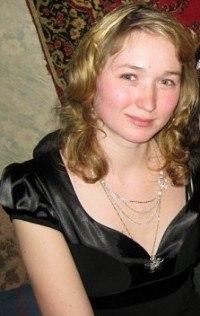 Наталья Каргаполова - Информация о человеке с фотографиями, новостями и ссылками - Поиск людей Yasni.ru