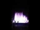 музыкальный фонтан на Авроре