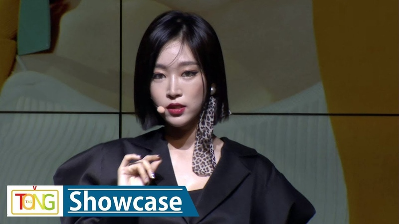 SOYA(소야) 'Artist' Showcase Stage (Artist, 아티스트)
