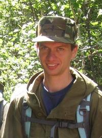 Сергей Пронькин