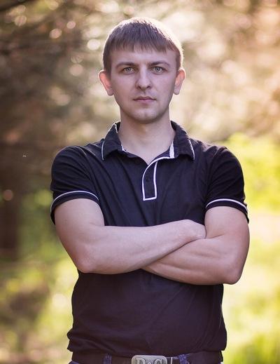 Артём Зибюк, 13 января 1987, Кривой Рог, id21300131