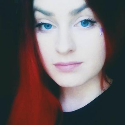 Катерина Алексеева