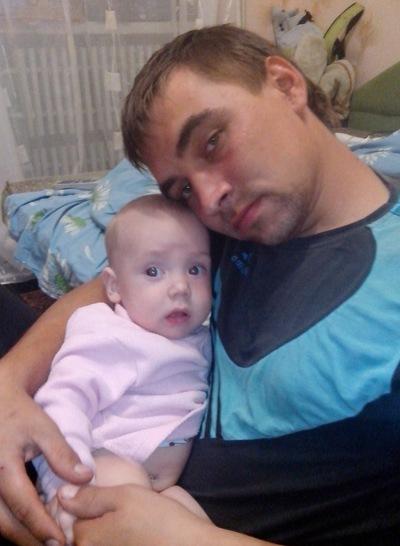 Паша Марущак, 4 февраля , Кировоград, id106870790