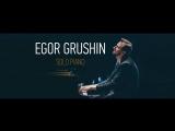 Игорь Бессчастный - Egor Grushin - Unnamed Melody (Piano Cover)