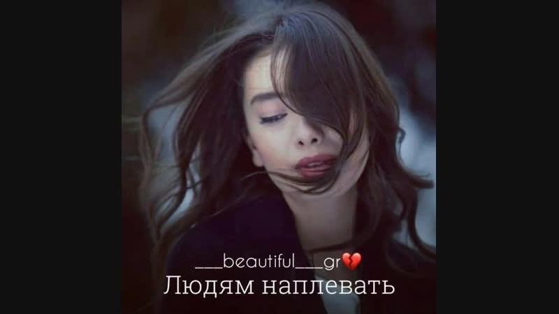 __beautiful__gr