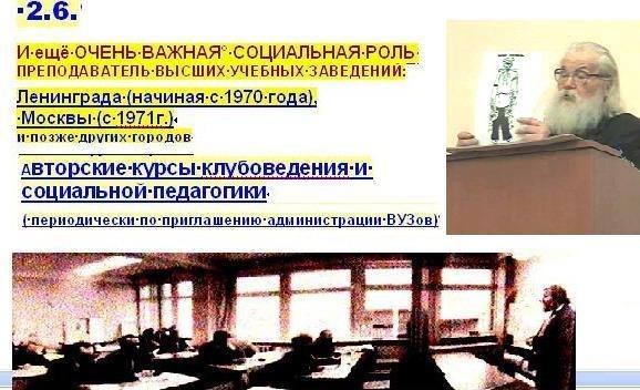 http://cs309231.vk.me/v309231709/463e/Eegcpsbiur8.jpg