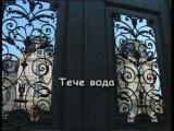 ТЕЧЕ ВОДА — караоке Українська народна пісня Ukrainian folk song karaoke