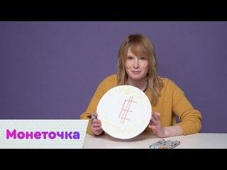 Монеточка – Криптомонета Импровизация (+КОНКУРС) | On Air