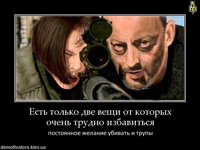 Что будут ли рапунцель и дмитренко вместе оттолкнул сторону