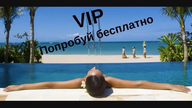 Appi VIP демо 2019