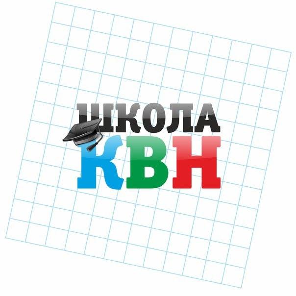 Новости Удмуртского КВН. Школа и Муз.фест.
