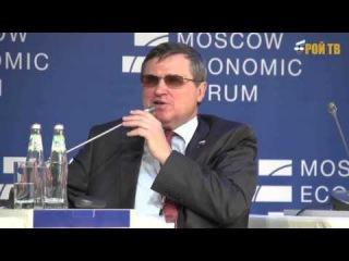 Куда идет Россия? МЭФ-2014
