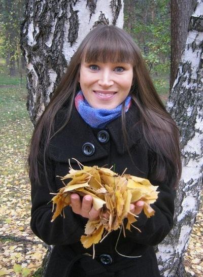 Елена Васильева, 29 сентября 1985, Челябинск, id94607739