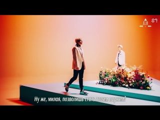 EXO-CBX - Blooming Day рус.саб