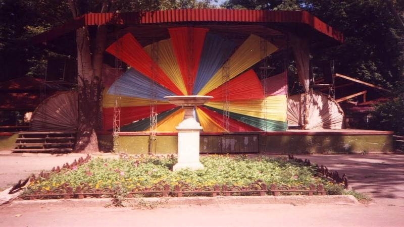 Foa Hoka Joy 1999